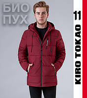 Био-пуховик зимний мужской Kiro Tokao - 8088 бордовый