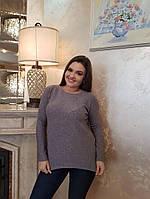 Женский свитер батального размера