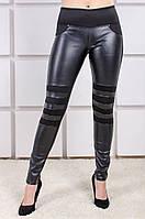 Модные леггинсы с кожей  Джеки полоски (42-50)