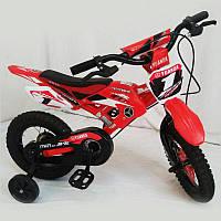 Велосипед двухколесный Yuanda WD-02 (Red)