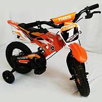 Велосипед двухколесный Yuanda WD-02 (Orange)