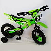 Велосипед двухколесный Yuanda WD-02 (Green)