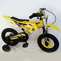 Велосипед двухколесный Yuanda WD-02 (Yellow)