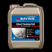 Пластификатор противоморозный Байрис 10л