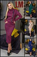 Костюм Глем M,L,XL р женский батал черный юбка и кофта на работу осенний весенний деловой трикотажный двойка