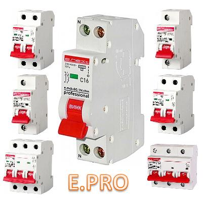 E. PRO автоматичні вимикачі