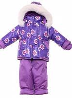 Детский зимний костюм на овчине-подстежке (от 6 до 18 месяцев) Фиолетовая звезда