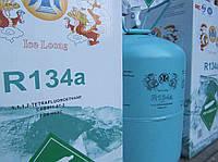 Фреон (Хладон) R134a (13,6кг)