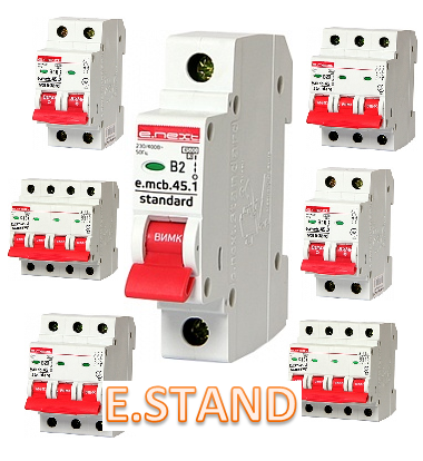 Автоматические выключатели серии E.STAND