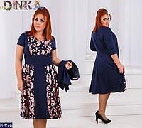 Элегантный женский батальный костюм: приталенное платье с орнаментом и жакет синего цвета. Арт-14146