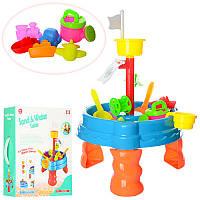 Детская игра столик-песочница с аксессуарами 053