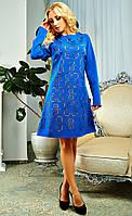 Прекрасное платье с перфорацией  от производителя
