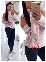 Женский свитер с открытыми плечами ткань объемная вязка резинка розовый