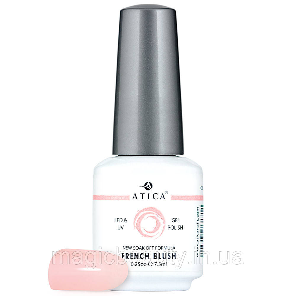 Гель-лак Atica French Blush 90, 7,5 мл