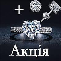 "Кольцо ""Сердце"" серебро 925, Подарок Серьги, Акция"