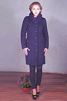 Кашемировое женское пальто теплое  Эврика