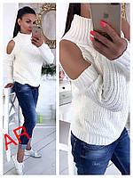 Женский свитер с открытыми плечами ткань объемная вязка резинка белый