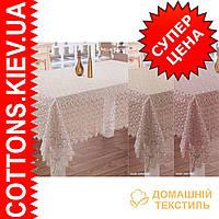 Скатерть на кухонный стол  круг 160 фирмы Ayova