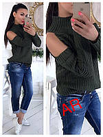 Женский свитер с открытыми плечами ткань объемная вязка резинка зеленый