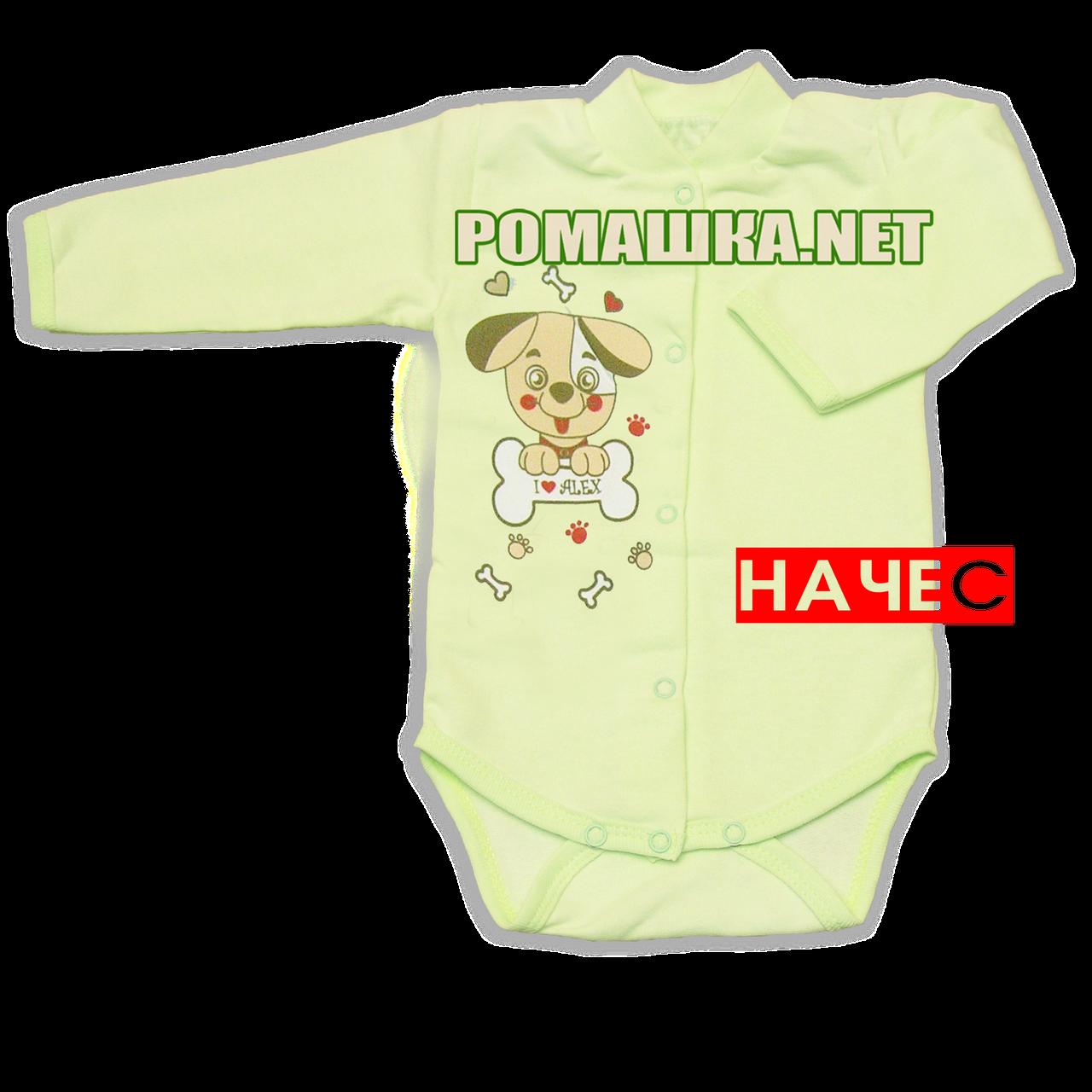 Одежда Для Новорожденных Купить Недорого Интернет Магазин