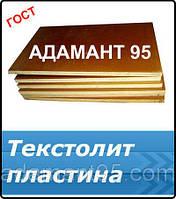 Текстолит ПТ, лист, 1ммХ1000ммХ2000мм