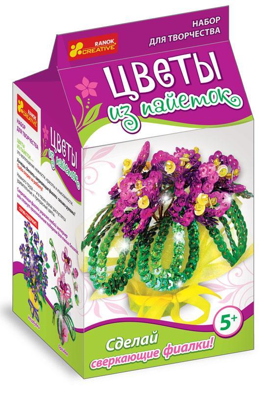 Цветы из пайеток (маленькие фиалки)