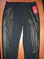 Штаны женские с кожаными вставками. На байке.  р. 5XL. Синие