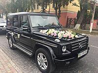 Прокат авто на весілля Мерседес G клас Кубік, фото 1