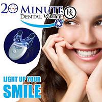 Система для отбеливания зубов 20 Minute Dental White