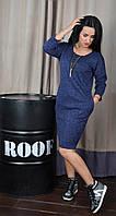 Яркое и модное платье из теплого трикотажа, фото 1