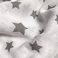 Муслин cо звезды на белом № 2-7