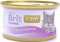 Консервы для кошек Брит кеа (Brit Care Cat Tuna & Salmon) ,тунец и лосось, 80 гр