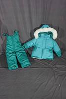 Детский зимний костюм на овчине-подстежке (от 6 до 18 месяцев) лазурный