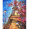 "Картина по номерам 40х50 Городской пейзаж""Фарби Парижа"""