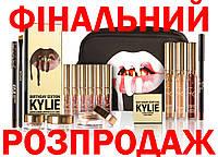 ШОК! Весь Набор Limited BIRTHDAY EDITION Collection,Kylie за 699 грн