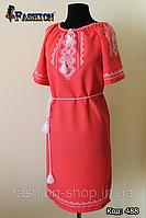 Женское вышитое платье  Анита