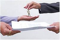 Оформление и переоформление, узаконивание прав на недвижимое имущество