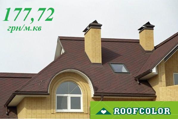 Специальное предложение на ROOFCOLOR Hexagon коричневый!!!