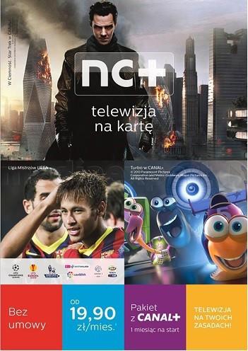 Кабельное на карту NC+ (130 Каналов, 1 м-ц на старт с Canal+) с Декодером HD 5800SXREC с диском - Интернет - Магазин Tomdom в Львове