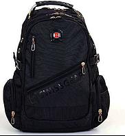 Рюкзак Swissgear 7695 ортопедический, под ноутбук