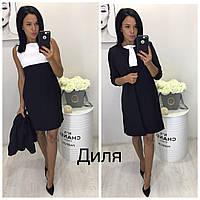 Костюм женский платье кардиган 46, черный