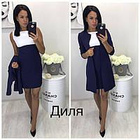 Костюм женский платье кардиган 42, синий