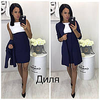 Костюм женский платье кардиган 44, синий