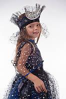 Карнавальный сказочный костюм Ночь