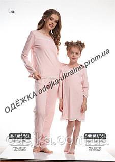 Домашний комплект, пижама женская 090/001 (ELLEN). Коллекция осень-зима 2018! Спешите быть первыми!