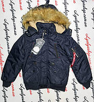 Куртка для мальчика зима S&D, р-р8-16 лет .оптом