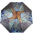 Женский зонт автомат ТРИ СЛОНА RE-E-112-2, голубой, антиветер, фото 2