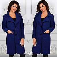 Яркое пальто с карманами