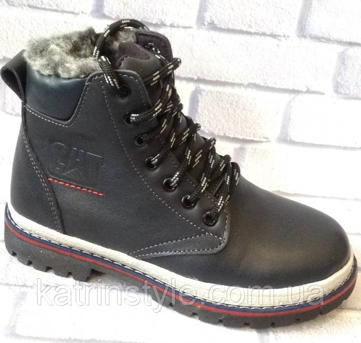 Зимние тёплые кожаные ботинки