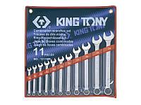 Набор ключей комбинированных KING TONY 1211MR 8-24мм (11 предметов)